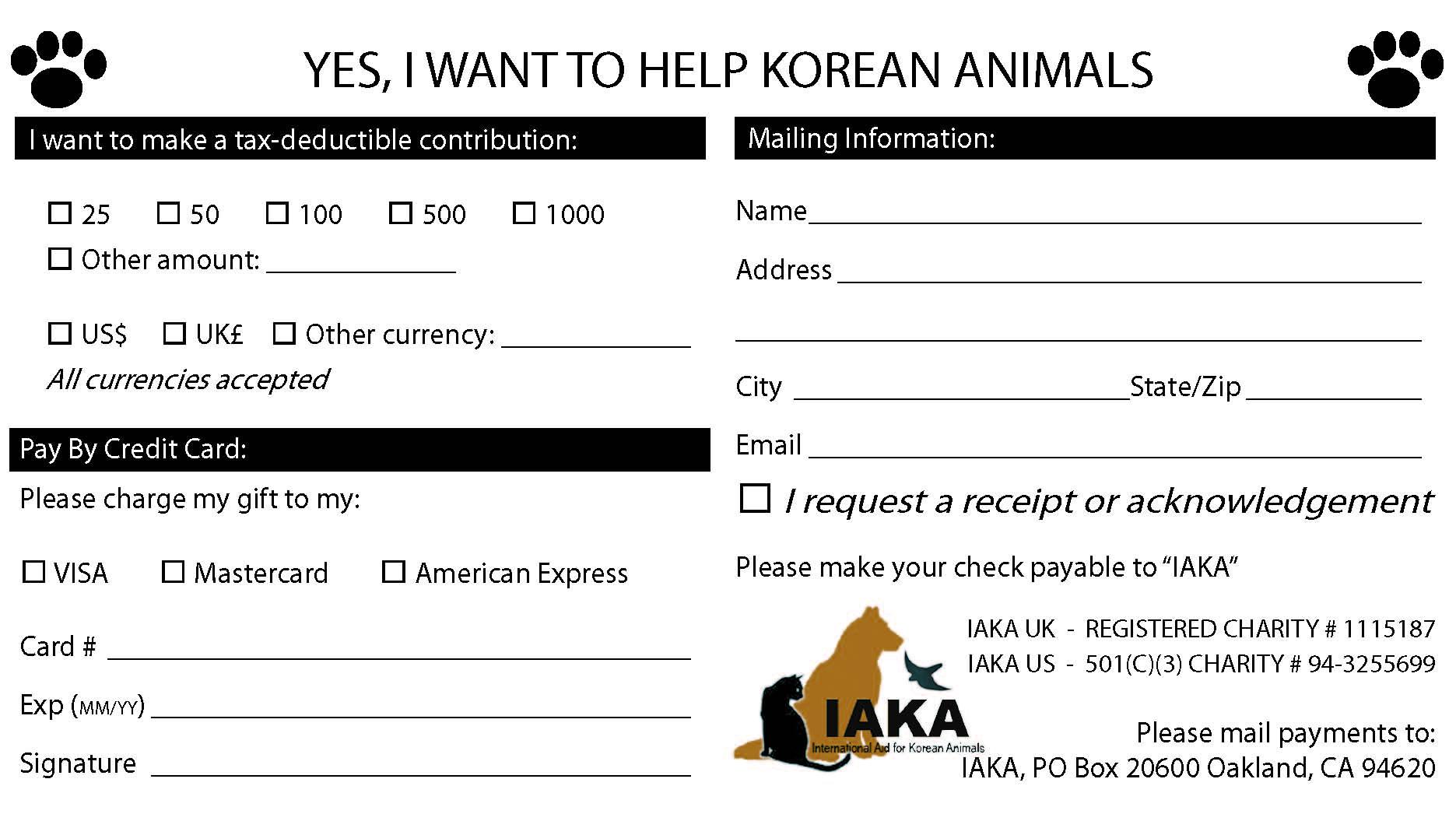 iaka international aid for korean animals donate
